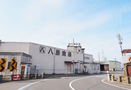八嶋倉庫:本社営業倉庫