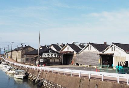八嶋倉庫:六渡寺営業所