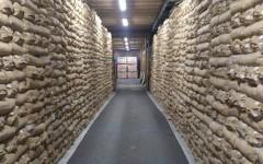 土蔵造低温倉庫