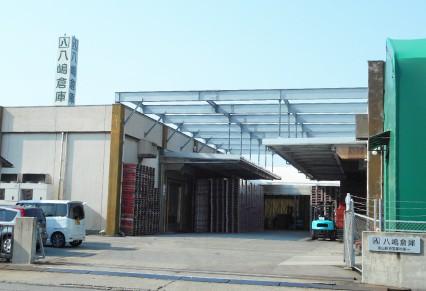 八嶋倉庫:富山新港第1倉庫
