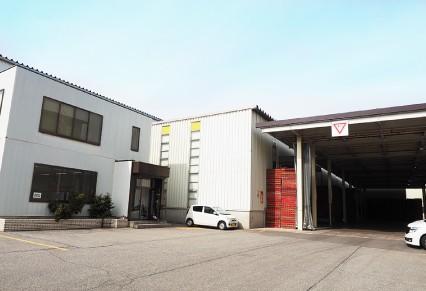八嶋倉庫:富山新港第3倉庫