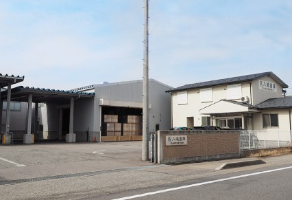 八嶋倉庫:富山新港第4倉庫