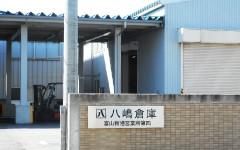 一番新しい営業倉庫です